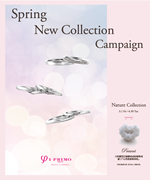 Spring New Collection Campaign新品上市優惠活動