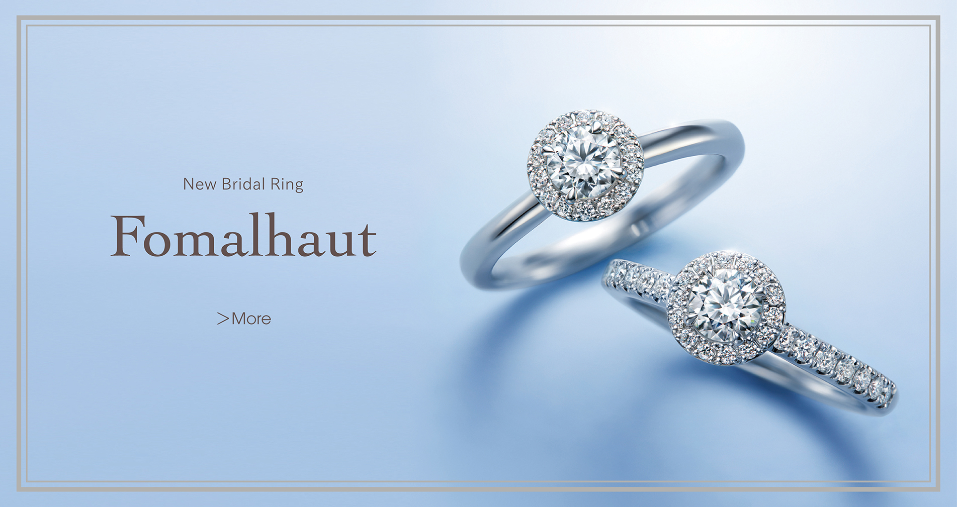 New Bridal Ring Fomalhaut
