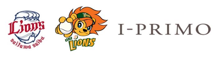 日本職業棒球隊「埼玉西武獅」與台灣職業棒球隊「統一7-ELEVEn獅」之友好交流賽
