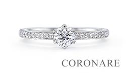 Coronare